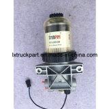 Sinotruck HOWOのトラックは燃料のこし器/燃料の粗いフィルターを分ける