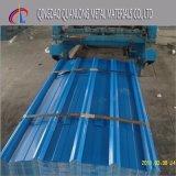 屋根ふきのための青いカラー上塗を施してあるPPGI PPGL波形の鋼板