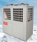 De Warmtepomp van Evi (Ultra bij lage temperatuur. warmtepomp 7.5P)