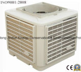 Sale Low Price를 위한 에너지 절약 Industrial Air Cooler