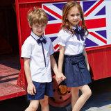 Uniforme scolaire anglais de type