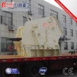 中国の石のための最もよいインパクト・クラッシャー