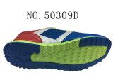 [نو.] 50309 اثنان لون مزح حجم كبيرة رياضة مخزون أحذية 38-41#