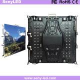 段階パフォーマンスのためのP6.67mm LEDのビデオ・ディスプレイ