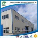 Construction de structure métallique pour l'usine