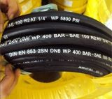 "SAE 100 R2at 1/2 "" W.P. 3500psi Braid Hose"