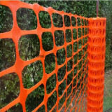 شجاعة مصنع بلاستيكيّة برتقاليّ ماس شبكة سياج /Plastic [وير مش] [سفتي فنس]