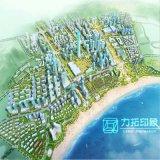 Projeto arquitectónico da rendição do planeamento de cidade da vista aérea