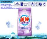 Détergent détergent de poudre de blanchisserie de poudre à laver