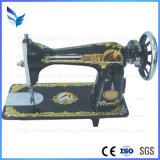 Máquina de coser doméstica de Dlack del hogar Ja2-1