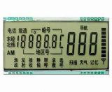 エネルギーメートルのタイマーの表示のためのTN反射LCD
