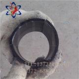 低い維持Fifthwheelのための耐久力のある部品