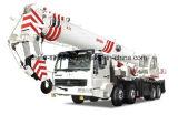 Grue mobile de camion d'élévateur chaud de la vente HOWO avec Qy50V