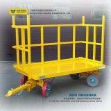 기업 사용은 이동 손수레 바퀴 로더 트레일러를 정지한다