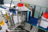 サーボモーター平らなびんのラベルの前部および背部分類機械