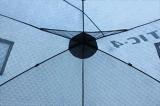 4명의 사람들을%s 겨울 어업과 난조 천막을%s 얼음 어업 대피소를 갑자기 나타나십시오