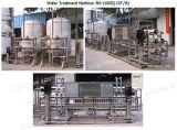 Wasserbehandlung-Maschine für reines Wasser (RO-1000I (10T/H))