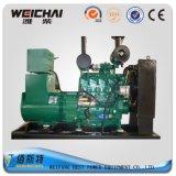 Weichaiの販売(W14)のための低い燃料消費料量40kVAディーゼルGenset