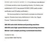 Füllende Kleber-/Batterie-/Zahnbürste-Blasen-Karten-Selbstverpackmaschine mit Qibo Entwurf