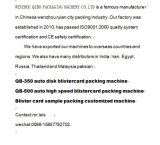 Remplir d'automobile stationnaire/machine de conditionnement ampoule de batterie/brosse à dents avec le modèle de Qibo