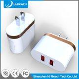 習慣2.1A携帯電話のためのユニバーサル旅行USBの充電器