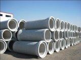 溶接装置が付いている機械を作る水平のタイプ具体的なセメントの管