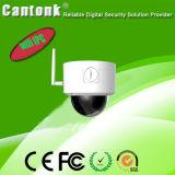熱い販売屋内ネットワークドームの監視のWiFi IPのカメラ