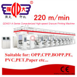 Машинное оборудование печатание Gravure PE Qdasy-a компьютеризированное серией высокоскоростное