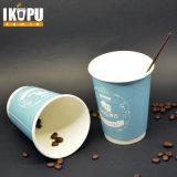 熱い二重壁ペーパー茶コーヒーカップは使い捨て可能なコップを個人化した