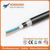 Рисунок 8 сели на мель кабелем, котор свободный кабель Gytc8s волокна Ofc пробки