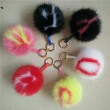 ウサギの毛皮のPomponの毛皮の球のキーホルダーの毛皮POM POM Keychain