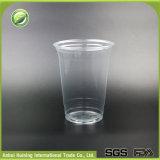 ロゴの使い捨て可能なプラスチック冷たい飲むコップ
