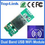 Rt5572 2.4G 5.8g無線送信機および受信機のためのセリウムFCCが付いているデュアルバンド300Mbps 802.11A/B/G/N 2t2r USB WiFiのモジュール