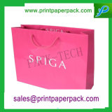 Customized Handle를 가진 주문 Logo Printed Shopping Bag Luxury Paper Gift Bag Carrier Bag Packaging Bag Kraft Paper Bag