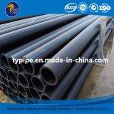 Профессиональная труба водопровода полиэтилена высокой плотности изготовления