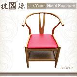 ラック(JY-F49-2)が付いている庭Yの椅子のウィッシュポーンの椅子