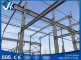 中国からの企業の倉庫のための低価格の鉄骨構造の研修会の建物