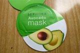 자연적인 아보카도 과일 추출 아보카도 콩 Unsaponifiables (ASU)