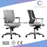 Chinese Furniture Manger Office Chair