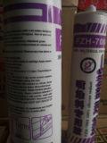 Nevel die Gezamenlijk Zelfklevend Dichtingsproduct voor Metaal en Aluminmu 300ml met een laag bedekken (fzh-708A)