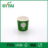 Le vert a estampé la cuvette froide remplaçable respectueuse de l'environnement excentrée de boissons de cuvette de papier