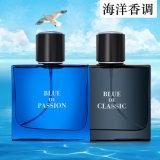 남자 메이크업 화장품을%s 50ml 바다 작풍 가벼운 냄새맡는 계속되는 향수