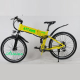 bici plegable eléctrica de la ciudad del marco de la aleación de Alu de la batería de litio 26inch con la visualización de LED