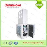 중앙 휴대용 에어 컨디셔너 공기 냉각기 천막 포장 단위