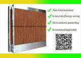 능률적인 환경 패드를 냉각하는 튼튼한 냉각 패드 에너지 절약 최고