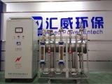 مولد الأوزون الصناعية لشركة طيران معالجة المياه والفضاء
