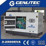 Новый генератор 30 Kw молчком тепловозный с двигателем Рикардо K4100zd
