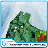 商業Nonwovenファブリックフィルムの農業の温室カバー