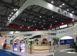 Poli comitato solare poco costoso caldo di 95W Cina