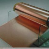 3ozのMRI Shileldingのための5oz銅ホイル